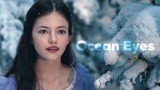 Mackenzie Foy - Ocean Eyes