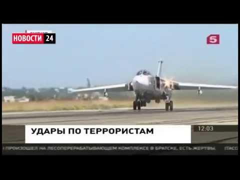 Новости санкт-петербурга на 1 июня 2017 года.