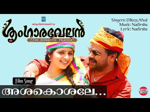Ashakushale Pennundo | Sringaravelan Official Song |HD