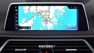 BMW 6 Series Gran Turismo - Navigation System: Enter Destination