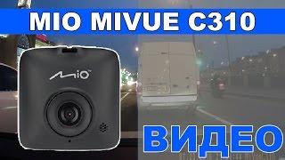 видео Видеорегистратор мио 310