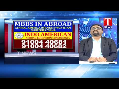 Study MBBS In Abroad | INDO American Abroad Education Consultancy | Study Guide | T News live Telugu