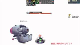 「トキメキファンタジーラテール」黒狼玉スキル紹介動画