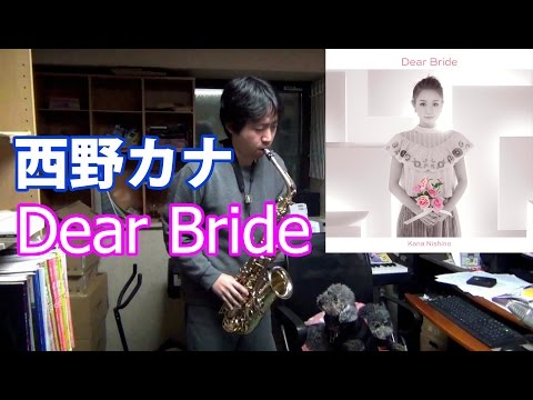 Kana Nishino - Dear Bride - Alto Saxophone Cover