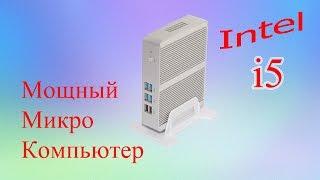 Мощный мини пк(, 2016-01-13T20:00:10.000Z)