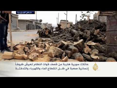 عائلات سورية هاربة تعيش ظروفا إنسانية صعبة