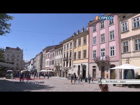 Espreso.TV: #bezvizUA: Львівщина туристична #3