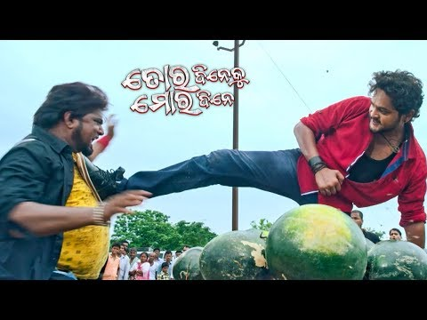 Best Action Scene - Se Petu Marijibu | New...