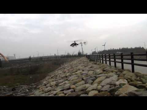 Touring Flight of Hsinchu 17 Kms of Splendid Costline