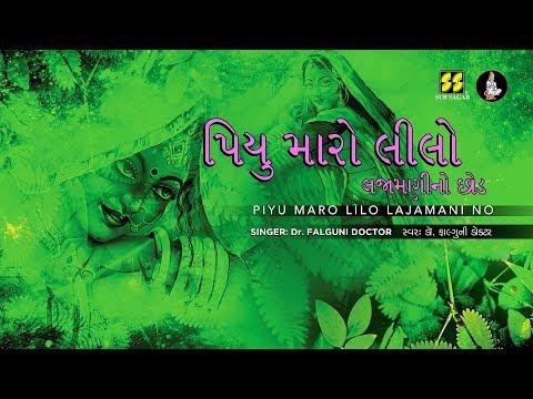 Gujarati Poem tagged videos on VideoHolder