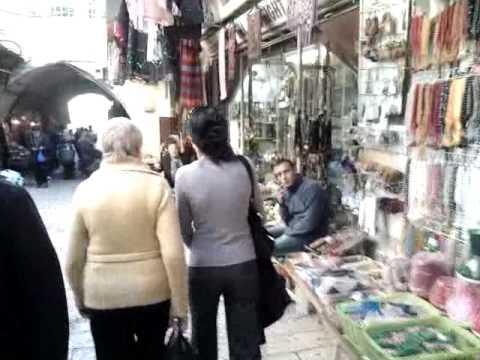 Иерусалим  Арабский базар  Армянская католическая церковь  Силентиум