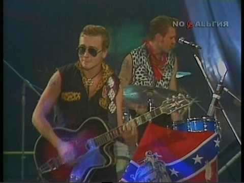 Мистер Твистер - Hippy Hippy Shake (1990)
