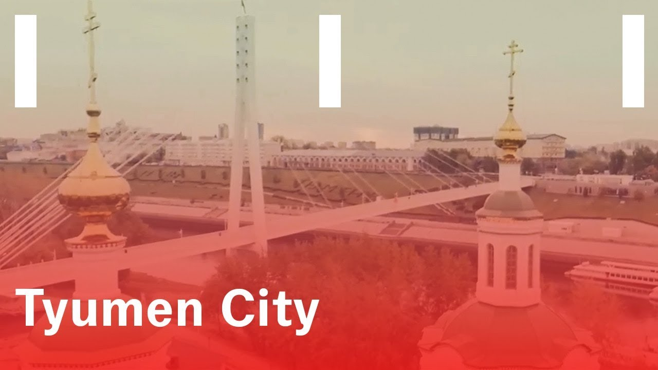 Tyumen City | University of Tyumen