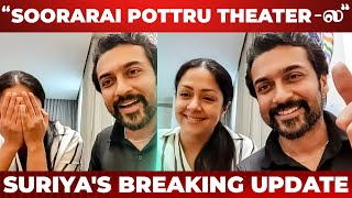 Soorarai Pottru Release – Suriya Opens Up For The First Time | Sudha Kongara | GV Prakash