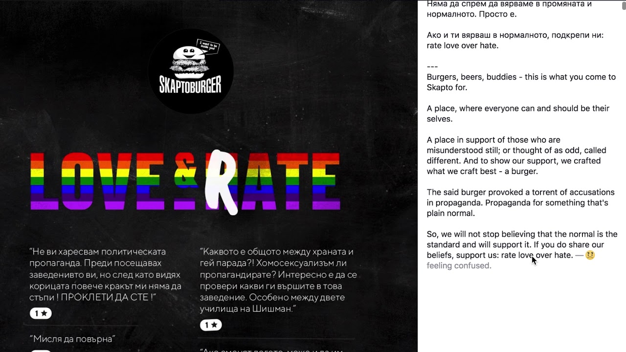 Skaptoburger Digital Advert By Proof Rate Love Over Hate