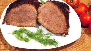 Говядина крупным куском в казане/Рецепт моей мамы_Beef sirloin in кazan pot