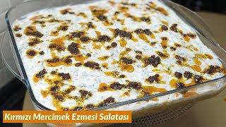 Kırmızı Mercimek Ezmesi Salatası (Gün Salatası) - Naciye Kesici - Yemek Tarifleri