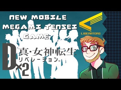 Dx2 Shin Megami Tensei: Liberation|A Mobile Megami Tensei