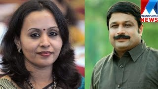 Nikeshkumar and Veena George as politicians| Manorama News