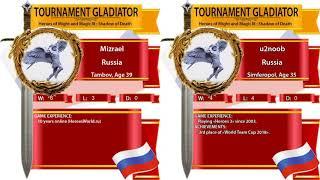 #37. Heroes 3. SoD. Mizrael vs u2noob. 1/4 Low Bracket. Arena FBA. Турнир Гладиатор!