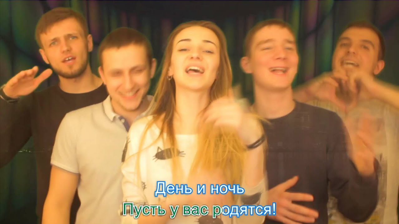 Видео на свадьбу от друзей