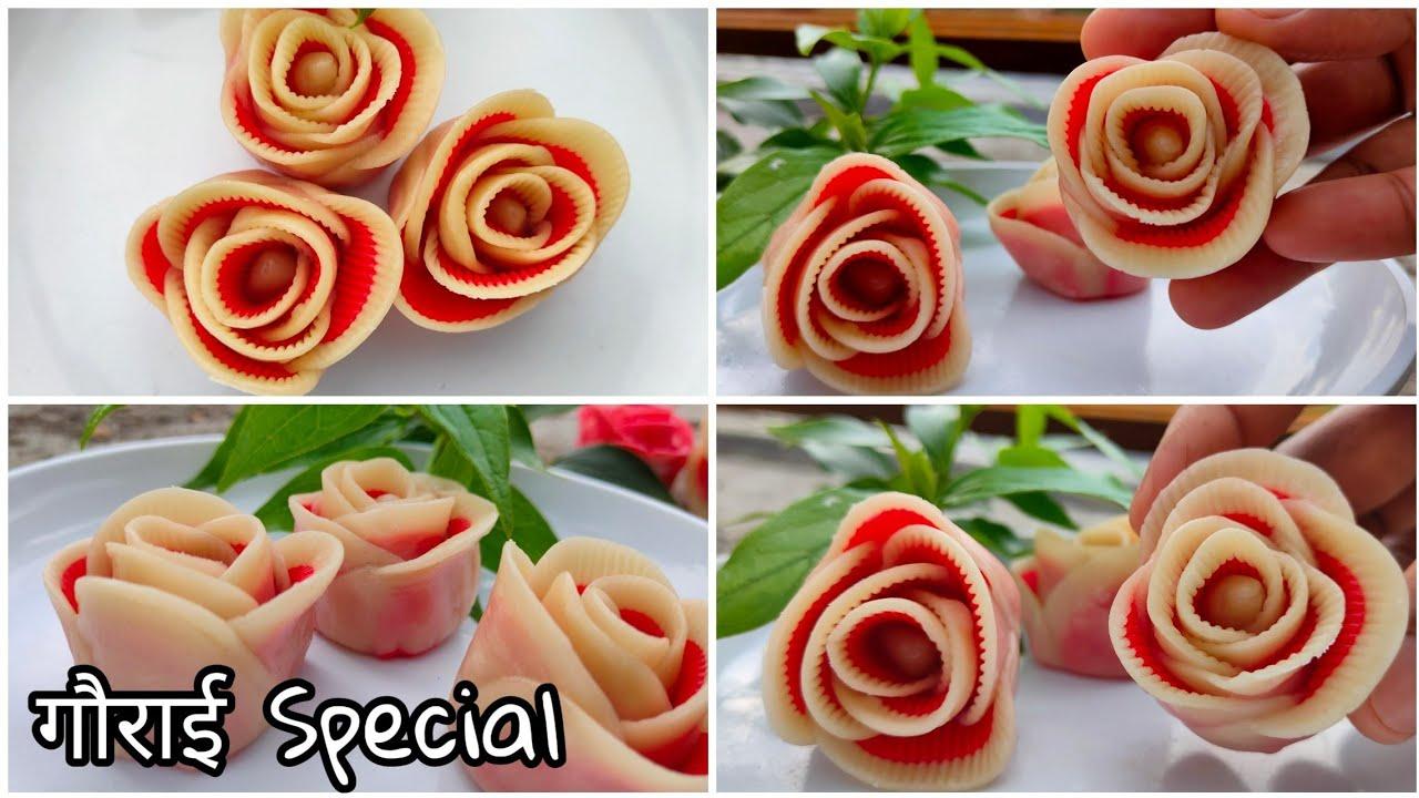 गौराई special - Decorative फुल