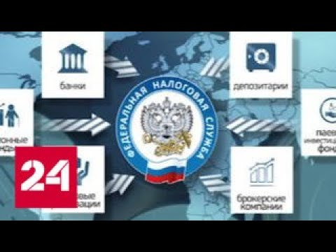 Программа Налоги от 28 июня 2018 года - Россия 24