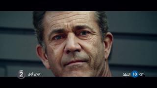 The Expendables 3 - لأول مرة على التليفزيون