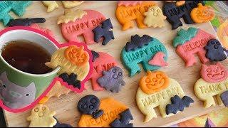 Halloween mug cookies【100均の型で!】ハロウィン★カップのフチクッキー【お配り向け!】