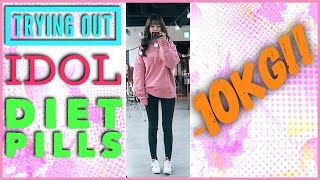 VLOGMAS DAY 13: LET'S TRY OUT -10 KG IDOL DIET PILLS?!?!?!