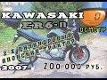 Осмотр Kawasaki ER6-n 2007 + бонус(звук нового мотора)