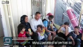 مصر العربية | تركيا.. توقيف 47 مهاجراً أجنبياً أثناء محاولتهم الوصول إلى جزيرة يونانية