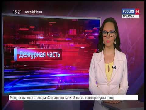 хорошим термобельем россия 24 сентябрь 26 чтобы никогда мерзнуть