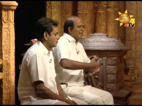 Hiru TV Poya Day Daham Discussion - Budu Dahama Saha Jeevithaya   2017-01-12