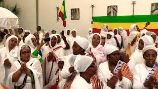 Ethiopia - EOTC-Nürnberg - የጽርሐ አርያም ቅድስት ሥላሴ ቤተክርስቲያን ፳፭ኛ ዓመት ክብረ በዓል ፳፻፲ ዓ.ም. ኑርንበርግ