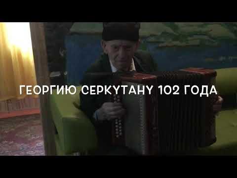 Ветеран, воевавший за Севастополь, в 102 года не нужен своим детям