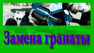 видео Замена внутреннего шруса ваз 2109