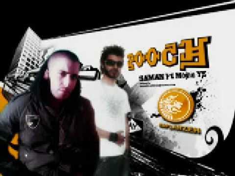 Pooch - Saman Pi  feat. Mojan YZ (dl link & Lyrics) - Raplarzeh