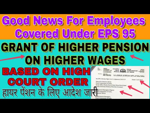 news-for-eps-penshioners-|-grant-of-higher-pension-on-higher-wages-|-based-on-high-court-order