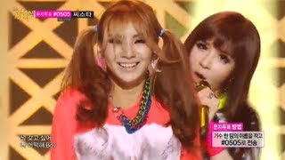 [Comeback Stage] 2NE1 - Falling In Love, 투애니원 - 폴링 인 러브, Music Core 20130713