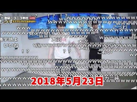 ダンスに挑戦するうんこちゃん【2018/05/23】