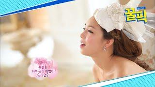 ′숨바꼭질′ 이유리, 과거 결혼 1주년 기념 웨딩 촬영…
