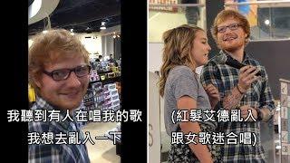 紅髮艾德逛街時聽到有人在唱他的歌,決定亂入給對方一個驚喜 (中文字幕) thumbnail