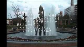 「地獄花」....元歌:石原裕次郎、台詞:浅丘ルリ子、作詞:上原賢六、...