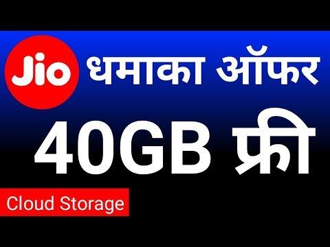 Reliance Jio 4OGB Free Data OFFER on Jio Cloud Storage
