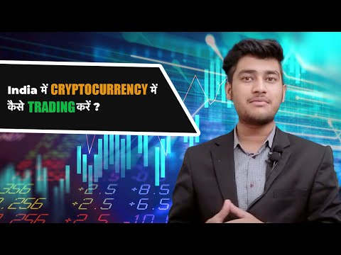 Cryptocurrency trading in India  a complete guide
