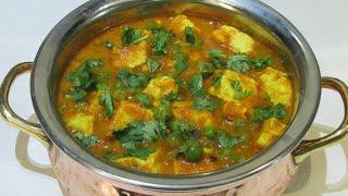 Matar paneer recipe  restaurant style at home in Hindi/ मटर पनीर रेस्टॉरेंट के तरीके से घर पर बनाएं