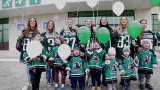 """Жёны и дети хоккеистов """"Бейбарыса"""" обратились к команде перед 5-ым матчем финальной серии."""