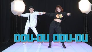 CÁ TÍNH VỚI BLACKPINK - DDU-DU DDU-DU DANCE COVER | DANCE WITH VANNIE