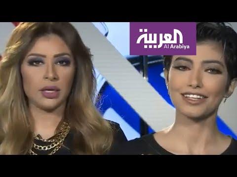 تفاعلكم : 25 سؤالا مع أريج العبدالله  - نشر قبل 3 ساعة